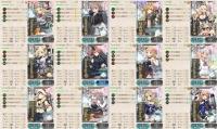 E3_u_kouryaku2